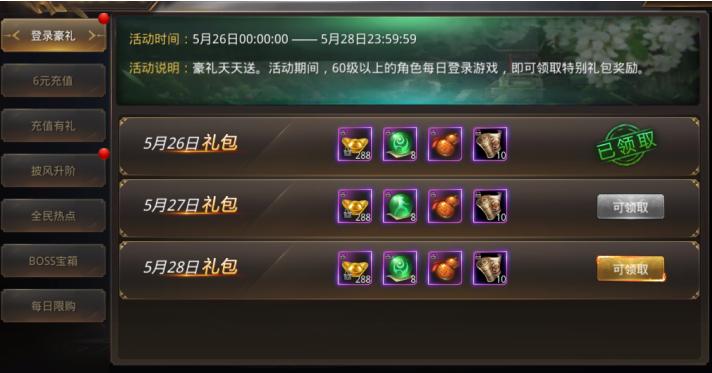 QQ截图20200527105021.png
